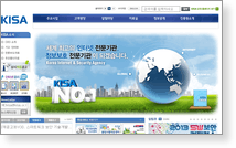 Korea Internet Security Agency - Site Screenshot