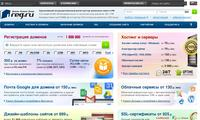 Reg.ru Ltd - Site Screenshot