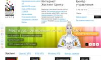 Internet - Hosting Ltd - Site Screenshot