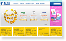 China Telecom Corporation Ltd - Site Screenshot