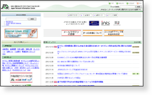 Japan Network Information Center - Site…